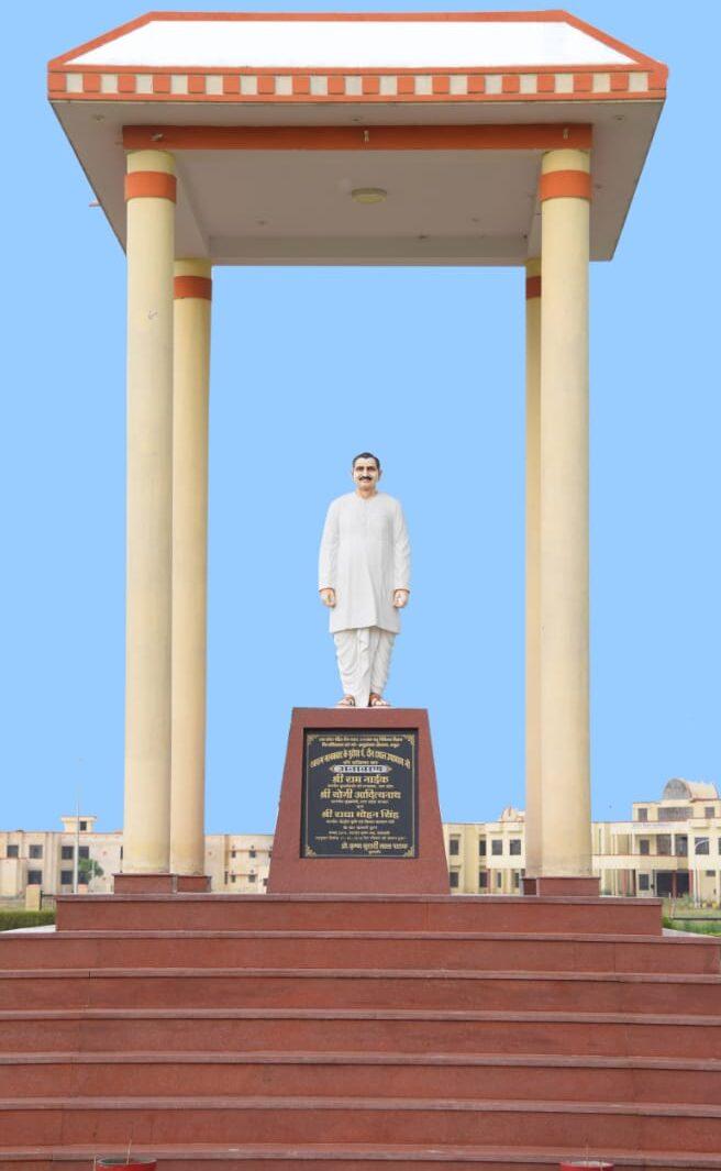 pt-deendayal-upadhyaya-jayanti
