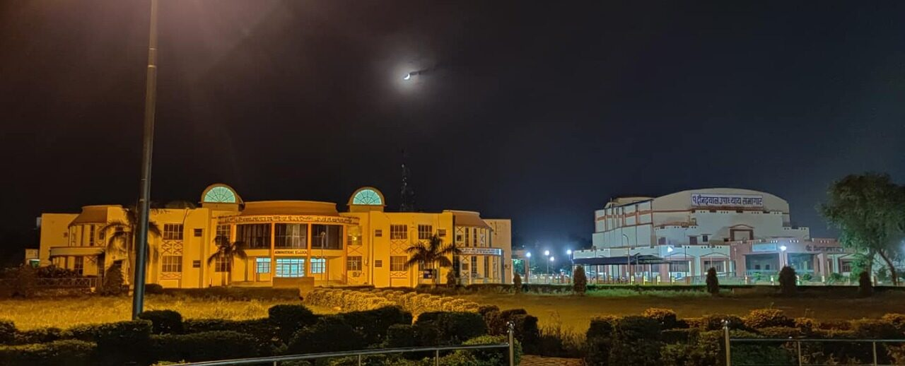 Awesome View of Administrative Block at Night